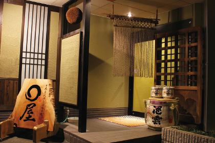 串天・串かつ・京鴨料理 ◯屋