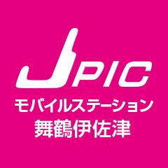 JPICモバイルステーション