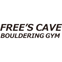 FREE'S CAVE BOULDERING GYM