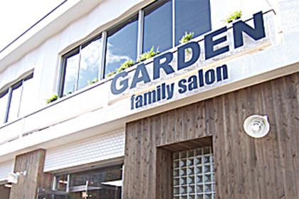 family salon GARDEN
