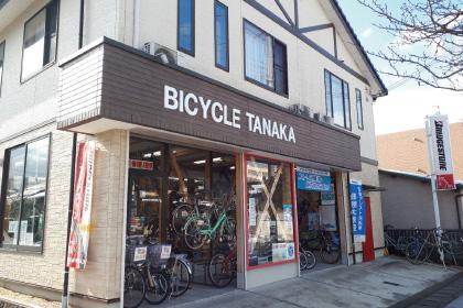 BICYCLE TANAKA